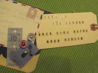DSCF8594